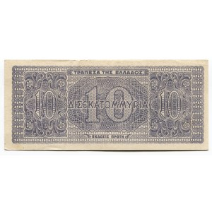 Greece 10 Billion Drachmai 1944