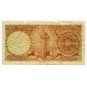 Greece 10000 Drachmai 1947