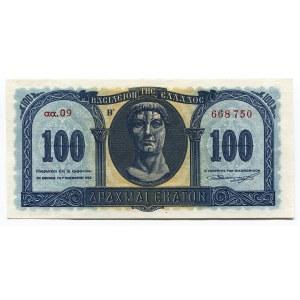 Greece 100 Drachmai 1953