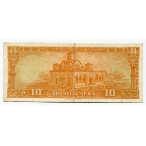 Greece 10 Drachmai 1955