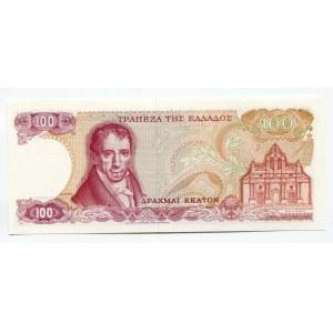 Greece 100 Drachmai 1978