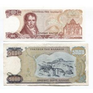 Greece 100 & 5000 Drachmai 1978 - 1984