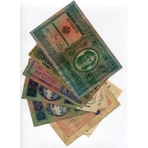Hungary Lot of 7 Banknotes 1848 - 1913