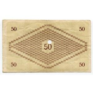 Hungary 50 Korona 1919