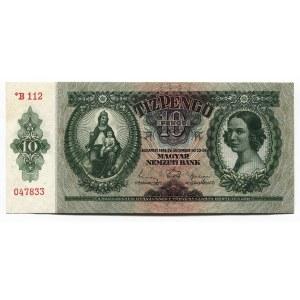 Hungary 10 Pengo 1936 Replacement Rare