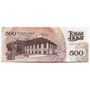 Hungary 500 Dukat 2016 Specimen