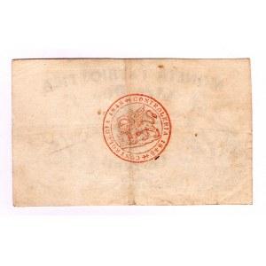 Italy Venice 2 Lire 1848