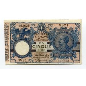 Italy 5 Lira 1904 (ND)