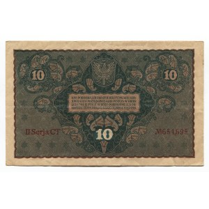Poland 10 Marek 1919 Polish State Loan Bank