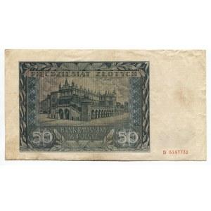 Poland 100 Zlotych 1941 Emission Bank of Poland