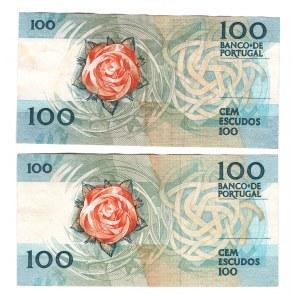 Portugal 100 Escudo 1988 2 Pieces
