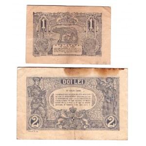 Romania 1-2 Lei 1920