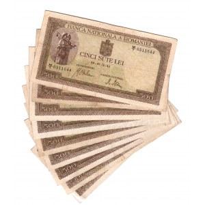 Romania 500 Lei 1941 - 1942 10 Pieces