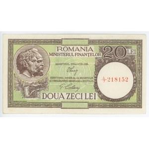 Romania 20 Lei 1948 (ND)