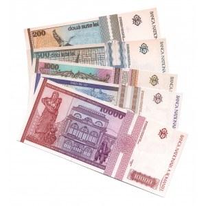 Romania 200-500-1000-5000-10000 Lei 1991 - 1994