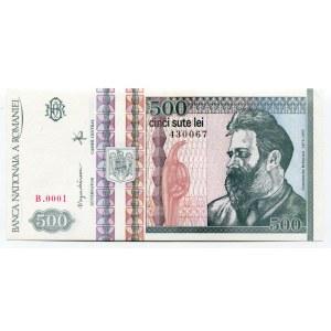 Romania 500 Lei 1992
