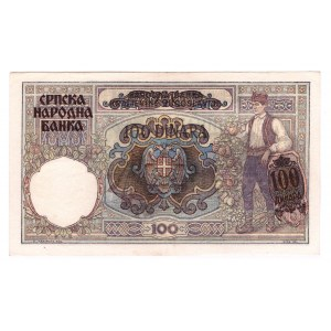 Serbia 100 Dinar 1941