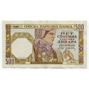 Serbia 500 Dinara 1941