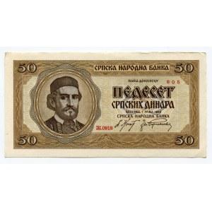 Serbia 50 Dinara 1942