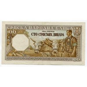 Serbia 100 Dinara 1943