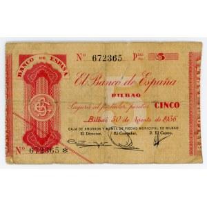 Spain 5 Pesetas 1936