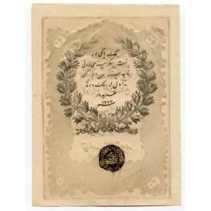 Turkey 20 Kurush 1861