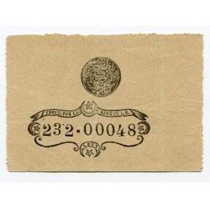 Turkey 1 Kurush 1877