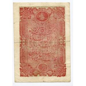 Turkey 5 Kurush 1876