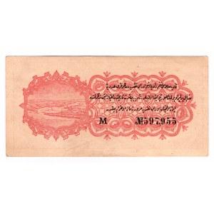 Turkey 2-1/2 Piastres 1916