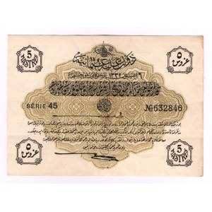 Turkey 5 Piastres 1916