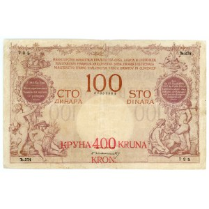 Yugoslavia 100 Dinara 1885
