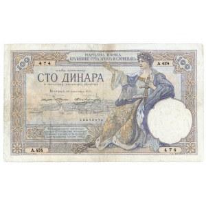 Yugoslavia 100 Dinara 1920