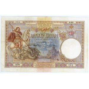Yugoslavia 1000 Dinara 1920