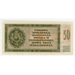 Yugoslavia 50 Dinara 1950