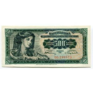 Yugoslavia 500 Dinara 1955