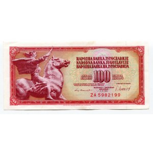 Yugoslavia 100 Dinara 1981