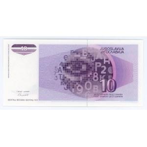 Yugoslavia 10 Dinara 1991
