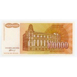 Yugoslavia 100000 Dinara 1994