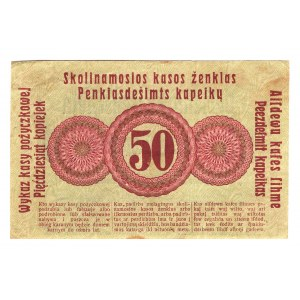 Germany - Empire Posen Occupation 50 Kopeks 1916