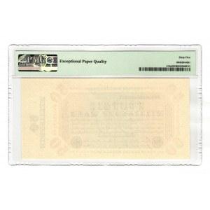 Germany - Weimar Republic 50 Milliard Mark 1923 PMG 65 EPQ