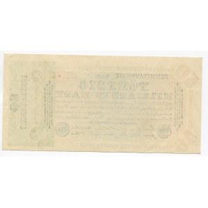 Germany - Weimar Republic 50 Milliarden Mark 1923