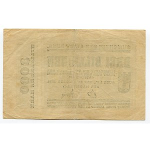 Germany - Weimar Republic 3 Billionen Mark 1923