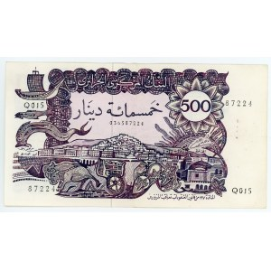 Algeria 500 Dinars 1970