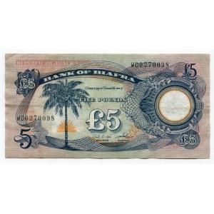 Biafra 5 Pounds 1968 - 1969