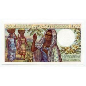 Comoros 1000 Francs 1984 (ND)