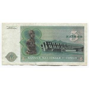 Congo 5 Zaires 1971