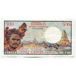 Djibouti 500 Francs 1979 (ND)