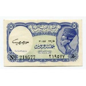 Egypt 5 Piastres 1940 (ND)