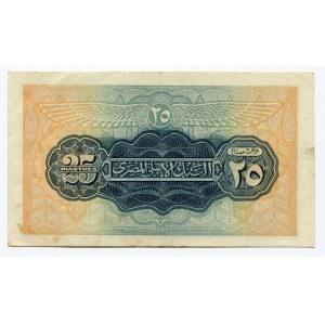 Egypt 25 Piastres 1942 National Bank of Egypt