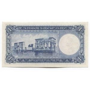 Egypt 1 Pound 1952 - 1960